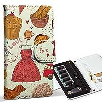 スマコレ ploom TECH プルームテック 専用 レザーケース 手帳型 タバコ ケース カバー 合皮 ケース カバー 収納 プルームケース デザイン 革 ユニーク カラフル 建物 お菓子 車 007770