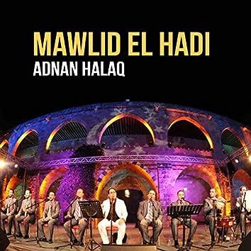 Mawlid El Hadi (Quran)