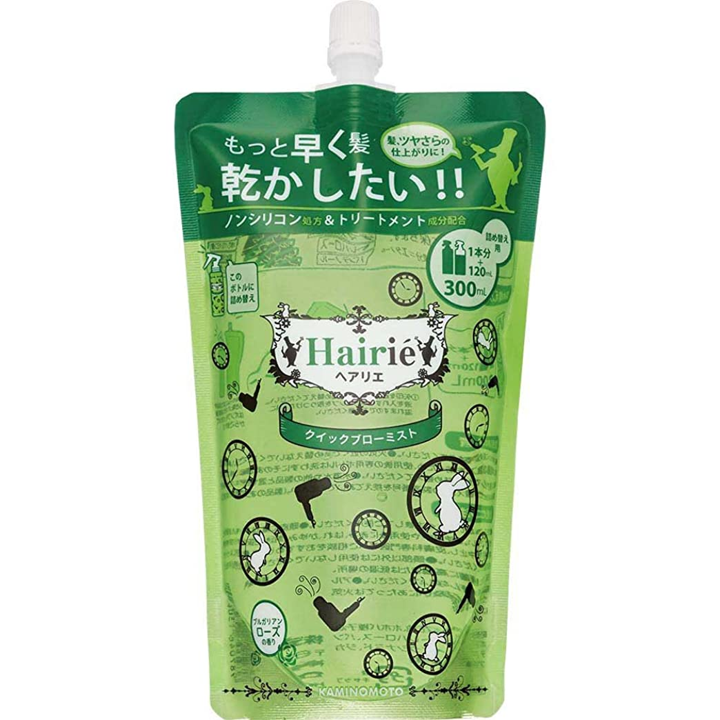 懐環境に優しい毒液ヘアリエ クイックブローミスト ブルガリアンローズの香り 詰め替え 300mL