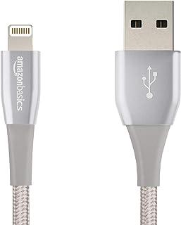 Amazonベーシック ライトニングケーブル USB 【iPhone対応 / Apple MFi認証】 シルバー 10cm 二重高耐久ナイロン製 プレミアムコレクション