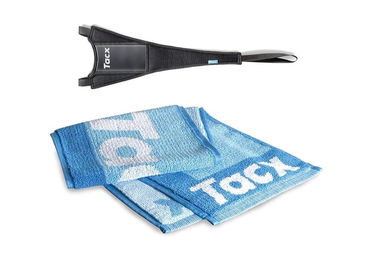 生き残り空白尊敬タックス(Tacx) Sweat protection kit アクセサリ 2088010001093