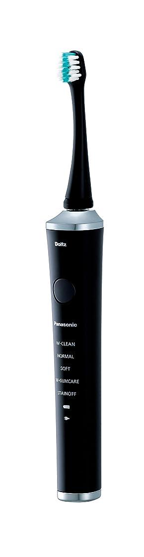 選出する最適落胆したパナソニック 電動歯ブラシ ドルツ 黒 EW-CDP52-K