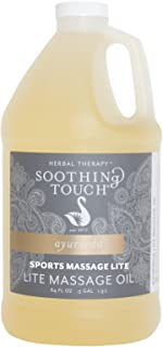 Soothing Touch Sports Lite Massage Oil, Peppermint/Eucalyptus/Clove, 64 Ounce