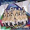 フラリ銀座/自由な国だから(初回生産限定盤B)(DVD付)(特典なし)