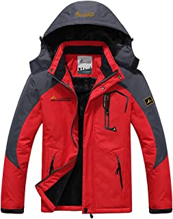 LANBAOSI Men's Water Repellent Mountain Ski Jacket Winter Hooded Snowboard Insulated Coat