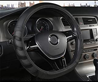 XiXiHao D Steering Wheel Cover Ice Silk for Men and Women in Summer (Black)