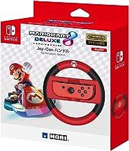 Wireless Wheel for Nintendo Switch Mario Kart 8 DX