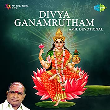 Divya Ganamrutham