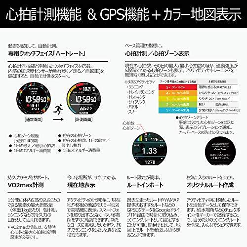 CASIO(カシオ)『WSD-F21HR-BK』