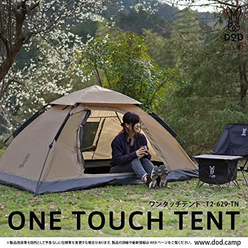 画像9: 【ソロテントの選び方】ヘキサイーズなど女性目線で選んだおすすめ一人用テント10選