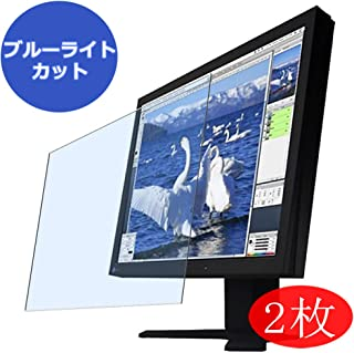 Anti Blue Light Not Cristal Templado VacFun 2 Piezas Filtro Luz Azul Protector de Pantalla para Acer R1 R241Y R241bid // R241Ybmid // R241 R241wid // R241Ywmid 23.8 Display Monitor Screen Protector