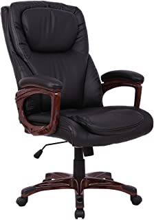 Giantex Office Chair High Back PU Leather Ergonomic Computer Desk Task Executive Chair with Headrest and Padded Cushion (Black)