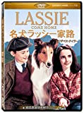 名犬ラッシー家路(Lassie Come Home) [DVD]劇場版(4:3)【超高画質名作映画シリーズ31】 image