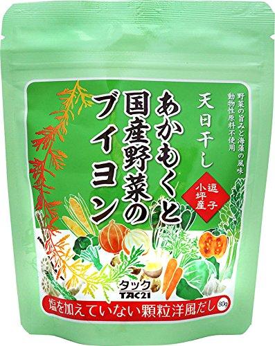 あかもくと国産野菜のブイヨン(無加塩)