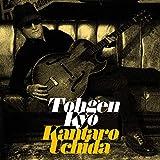 Tohgen Kyo