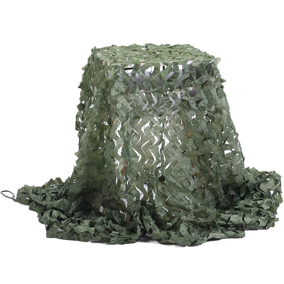 関係する語運動迷彩ネット迷彩ネッティングサンシェードテントグリーン軽量耐久性のためミリタリーテーマパーティーの装飾、カスタムサイズ 遮光ネットユシウ (Color : A, Size : 12x12m)