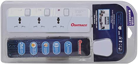 Pan Emirates Oshtraco 3 Way Universal Extension Socket With 2M Wire, White