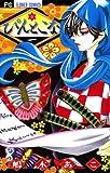 コミックス1巻