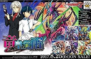 カードファイト!! ヴァンガードG ブースターパック 第12弾 竜皇覚醒 VG-G-BT12 BOX...