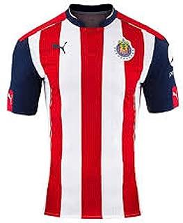 Puma Chivas 2016/2017 Home Jersey
