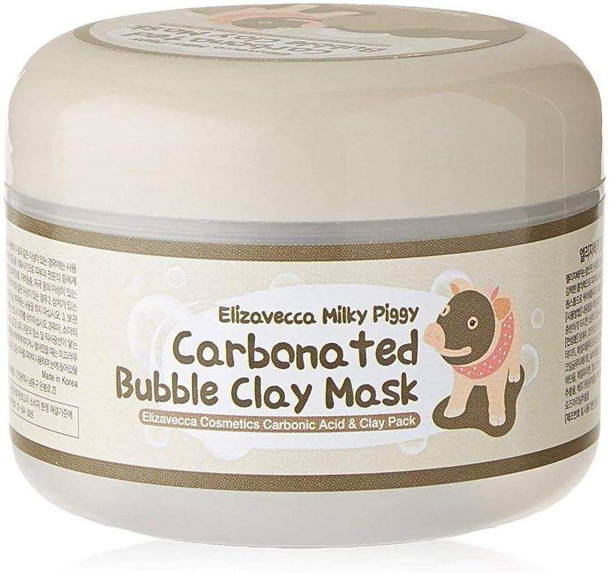 グレードシャイニング会議Elizavecca Milky Piggy Carbonated Bubble Clay Mask 100g -3 Packs