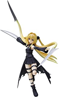 Bandai Tamashii Nations Konjiki no Yami to Love Ru Darkness S.H.Figuarts Action Figure