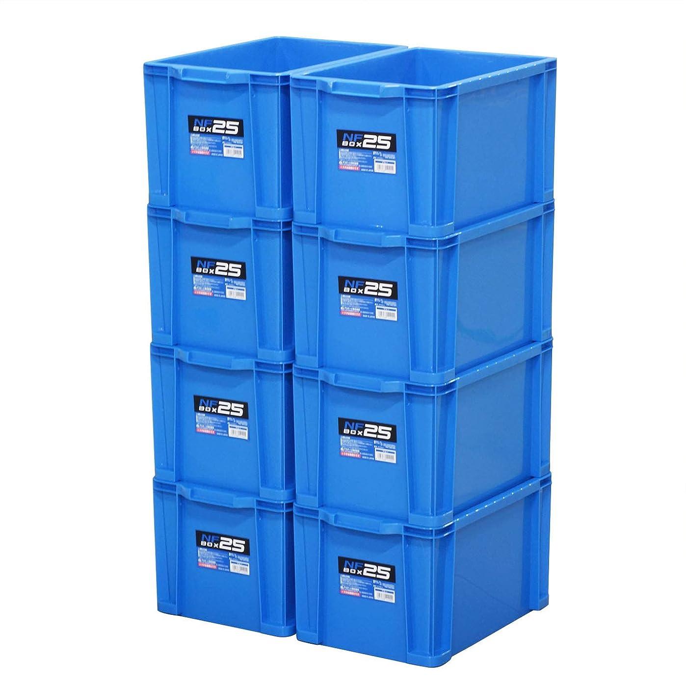 巧みな玉はぁアステージ(Astage) 収納ボックス コンテナ NFボックス #25 ブルー 奥行43.5×高さ24.5×幅28.7cm 8個入8個セット