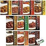 中村屋 インドカリー 詰め合わせ 10種セット 隣の煎茶ティッシュセット