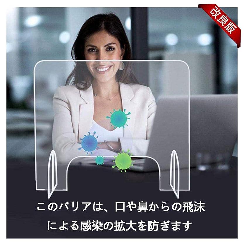 食い違い意図的機転アクリルパーテーション 飛沫防止 透明 対面式スクリーン デスク用仕切り板アクリル板 窓付き 間仕切 窓口 オフィス 飲食店 病院 (サイズはカスタマイズ可能です),80X60cm