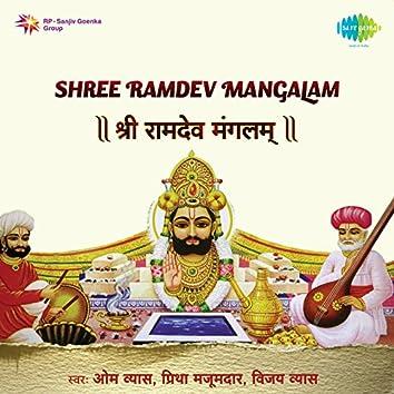 Shree Ramdev Mangalam