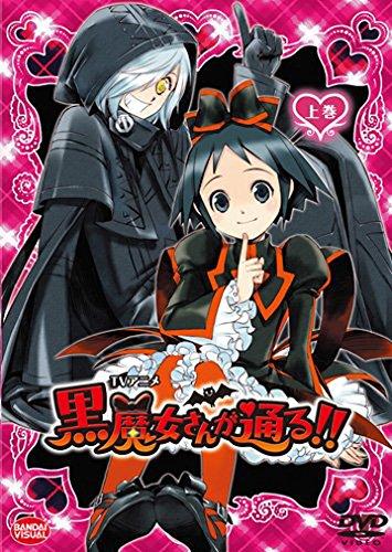 Animation - Kuro Majo-San Ga Toru Anime Free Shipping Cheap Bargain Gift Japan 1 Part D New color 2 Of