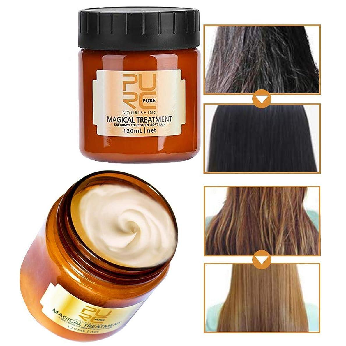 アクロバット個人的に即席Odette 2019 ヘアケアエッセンスルートトリートメント乾燥した髪を改善躁髪質を改善し、健康的で柔らかい髪を回復する栄養ケアを達成効果的で便利なヘアケアクリーム (120ml) (1pcs)