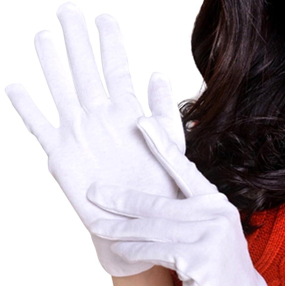 冷蔵する送金値下げ【Lucky Style】 おやすみ 手袋 綿 コットン 100% 12双組 M サイズ 白
