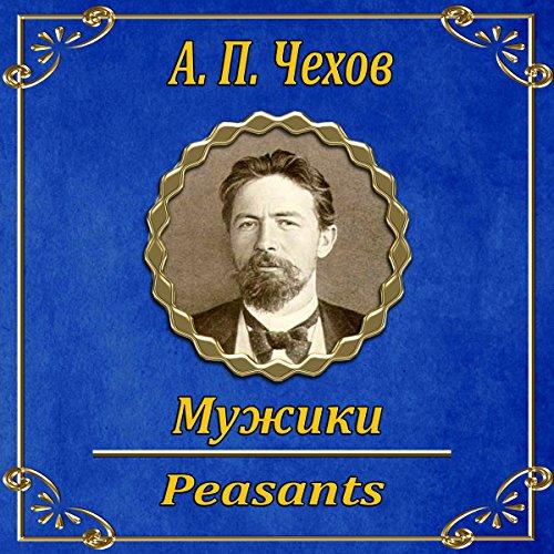 Muzhiki Titelbild