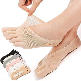 GSJDD, Calcetines transpirables con cinco dedos de los pies, separadores de dedos para aliviar el dolor de juanetes, calcetines de silicona de corte bajo antideslizantes | Talla única