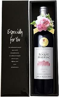 金賞受賞 樽熟成 フランス ボルドー 赤ワイン 750ml ギフト 箱入り 造花ラッピング付