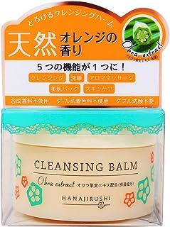 花印 とろけるクレンジングバーム70g W洗顔不要&マツエクOK メイク落とし オレンジの香り