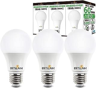 BESLAM LED電球 調光器対応 E26 昼白色 5000k 10W 60W形相当 高輝度810ルーメン 調光 LED 電球 広配光タイプ 廊下 トイレ キッチン 浴室 おしゃれ 長寿命 省エネ 2年保証 A19 (昼白色-3個セット)
