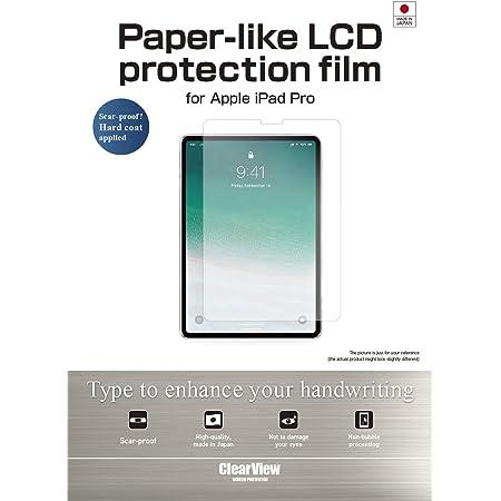 Apple iPad Pro 11 2018年モデル 用【書き味向上】液晶保護フィルム 紙のようなペン滑り!