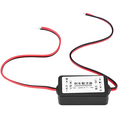 Keenso 12 V Dc Leistungsrelais Kondensator Filter Gleichrichter Für Auto Reverse Rückfahrkamera Schwarz Auto