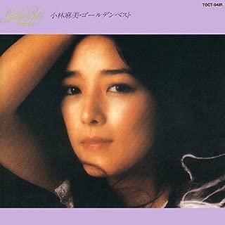 Hatsukoi no Melody/Asami Kobayashi / Otogura Series