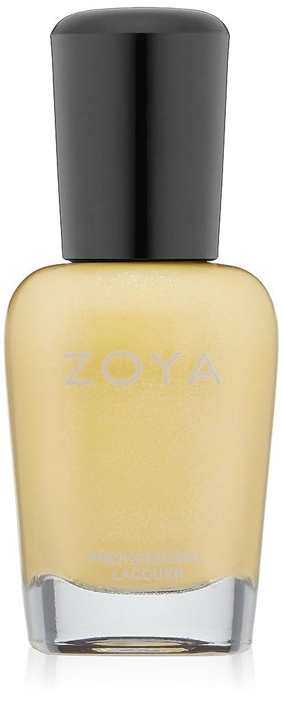 下手噴出する忠実なZOYA ゾーヤ ネイルカラー ZP775 DAISY デイジー 15ml 2015Spring  Delight Collection レモンメレンゲのようにふわりと色づくイエロー マット?パール 爪にやさしいネイルラッカーマニキュア