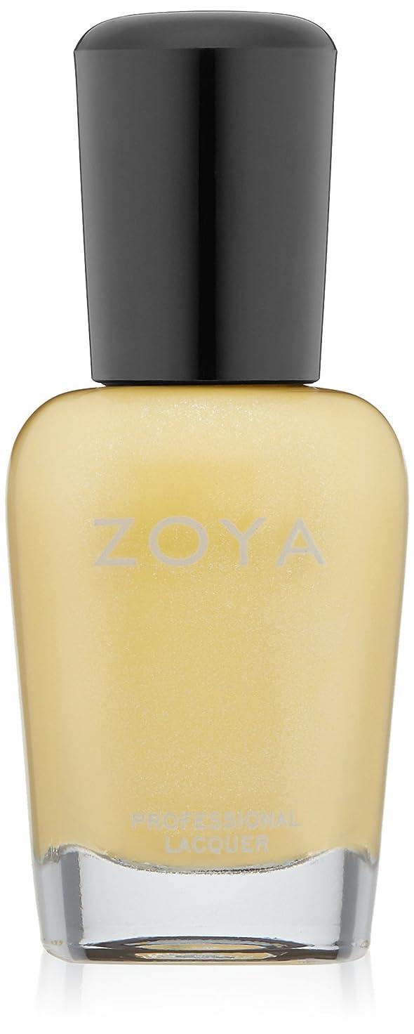 呼吸する構想する民主主義ZOYA ゾーヤ ネイルカラー ZP775 DAISY デイジー 15ml 2015Spring  Delight Collection レモンメレンゲのようにふわりと色づくイエロー マット?パール 爪にやさしいネイルラッカーマニキュア