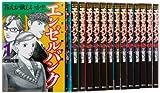 エンゼルバンク ドラゴン桜外伝 全14巻 完結セット (モーニングKC)