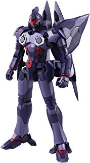 Square Enix Xenogears Bring Arts: Weltall Action Figure