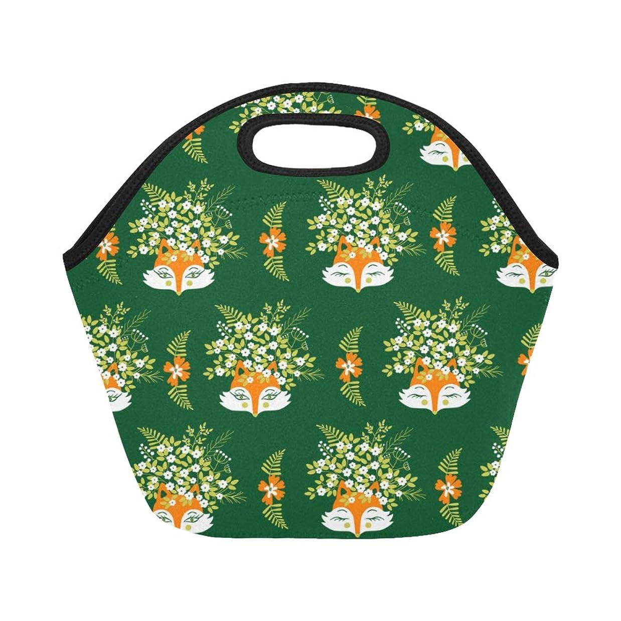 その数学的な星CWSGH ランチバッグ 緑色 キツネや美しい花 弁当袋 お弁当入れ 保温保冷 トート 弁当バッグ 大容量 トートバッグ