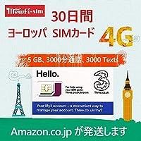 MEWCARD【Threeデータ通信専用 4G 3000分通話 30日間分 3000 Texts 】ヨーロッパ 72か国 4G-LTE データ シムカード プリペイドデータ 30日間利用可能 3-in-1 SIMカード アジア アメリカ(グアム・サイパンは対象外) (【Three】3GB 30日間 3000分無料通話)