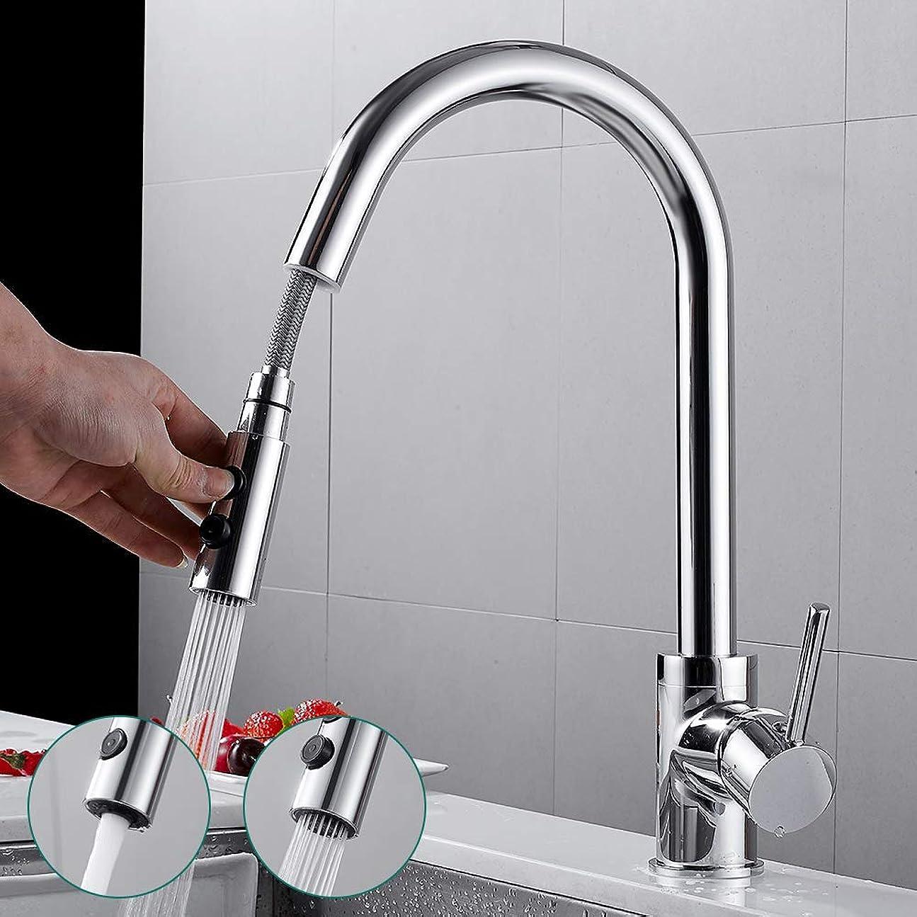 熱帯の少ないガイドwillstar キッチン 水栓 シングルレバー 混合栓 シャワー 水流切替 ホース引き出し 首回り 洗面 WSKK-0013