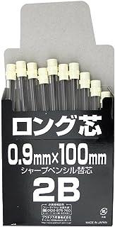 プラチナ万年筆 プレスマン ロング芯 2B 10本