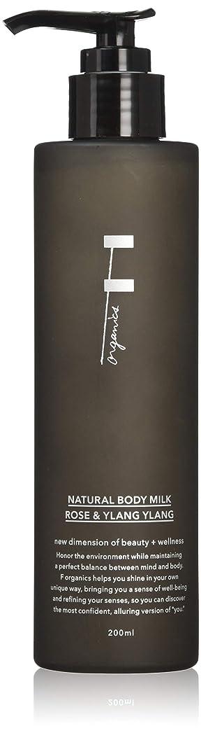 予感家庭持っているF organics(エッフェオーガニック) ナチュラルボディミルク ローズ&イランイラン 300ml